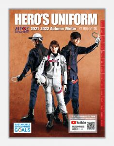 HEROS UNIFORM